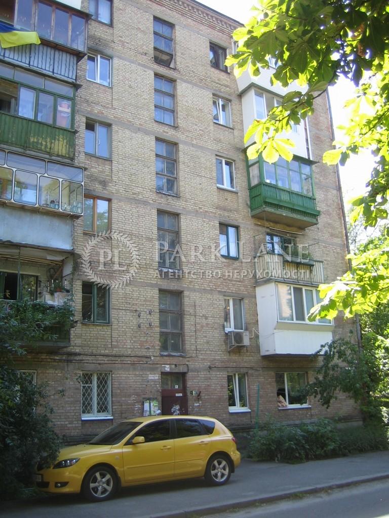 Квартира ул. Подвысоцкого Профессора, 20, Киев, R-7795 - Фото 10