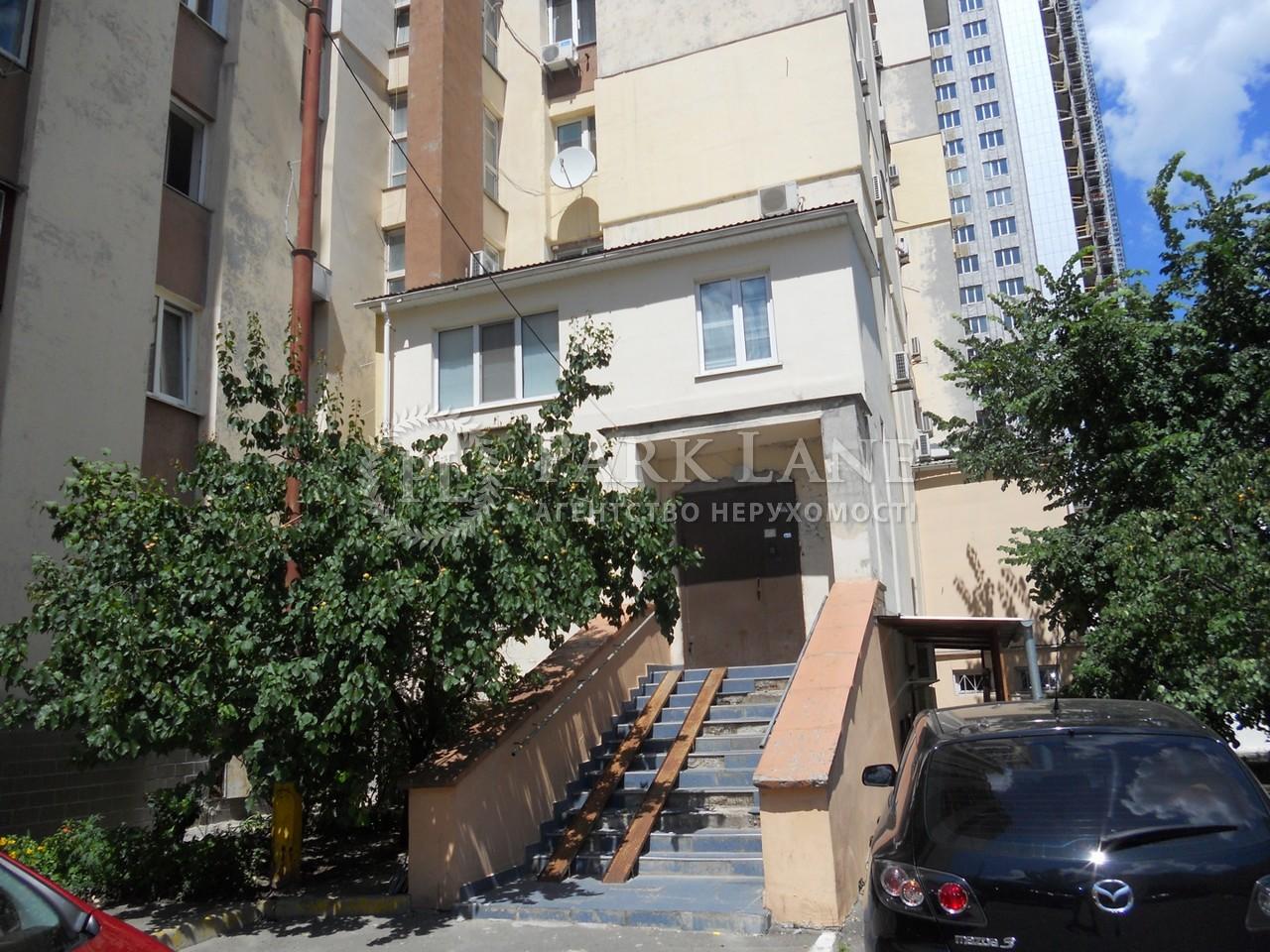 Квартира Тычины Павла просп., 4, Киев, K-25063 - Фото 2