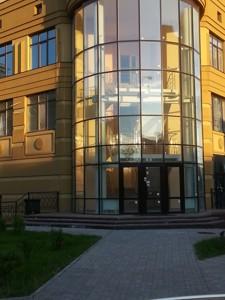 Офіс, N-18657, Дмитрівська, Київ - Фото 4