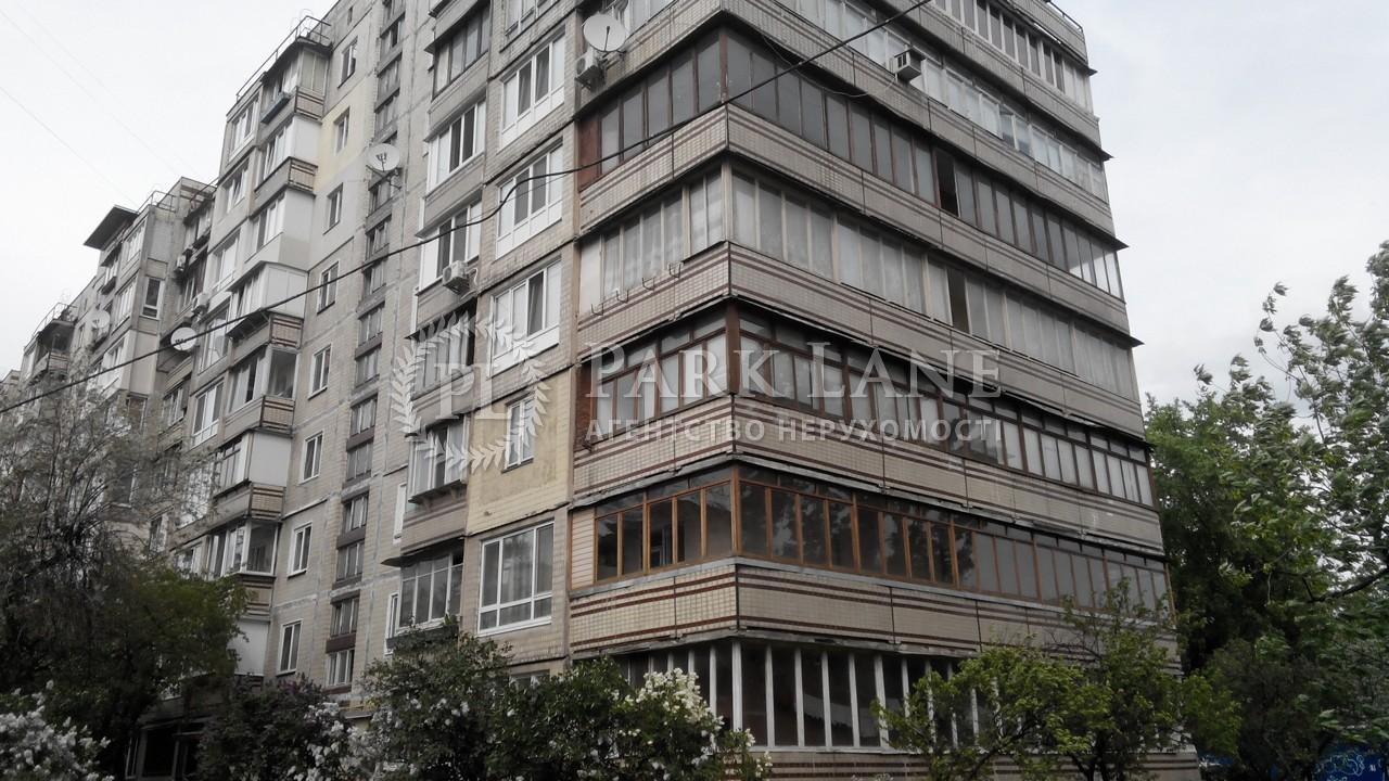 Квартира ул. Иорданская (Гавро Лайоша), 2а, Киев, Z-335171 - Фото 1