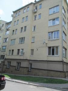 Квартира Z-729435, Лук'янівська, 63, Київ - Фото 2