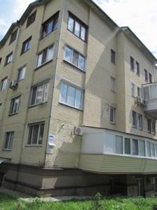 Квартира Z-729435, Лук'янівська, 63, Київ - Фото 1
