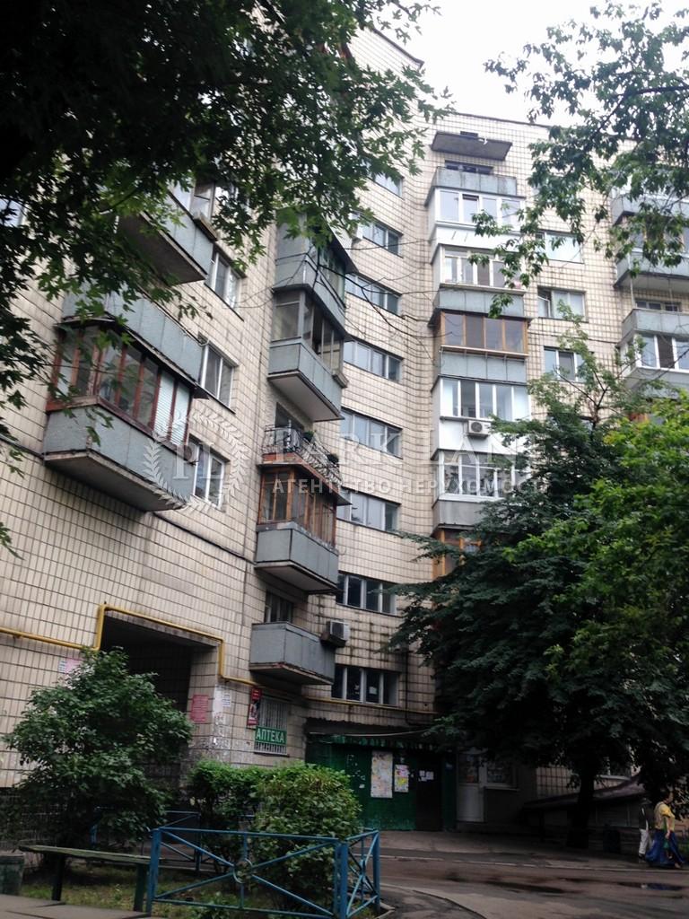 Нежилое помещение, B-97028, Малиновского Маршала, Киев - Фото 3