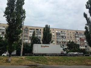 Нежилое помещение, B-97028, Малиновского Маршала, Киев - Фото 2