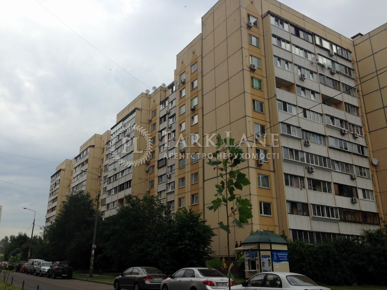 Квартира вул. Пулюя, 3, Київ, A-95664 - Фото 3