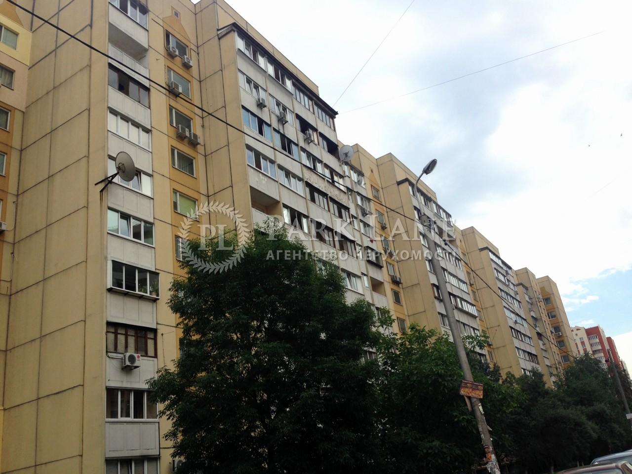 Квартира вул. Пулюя, 3, Київ, A-95664 - Фото 4