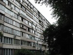 Квартира, B-93429, Митрополита Андрея Шептицкого (Луначарского), 24, Никольская Слободка, Днепровский, Киев