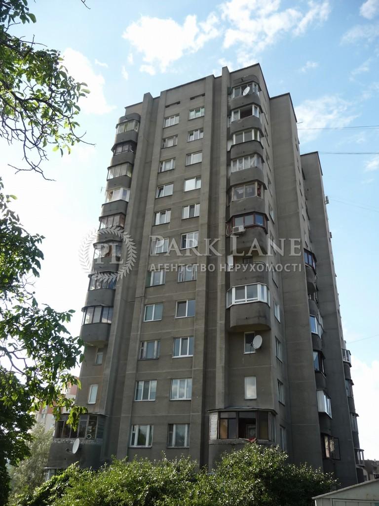 Квартира Лобановского просп. (Краснозвездный просп.), 126, Киев, J-29957 - Фото 1