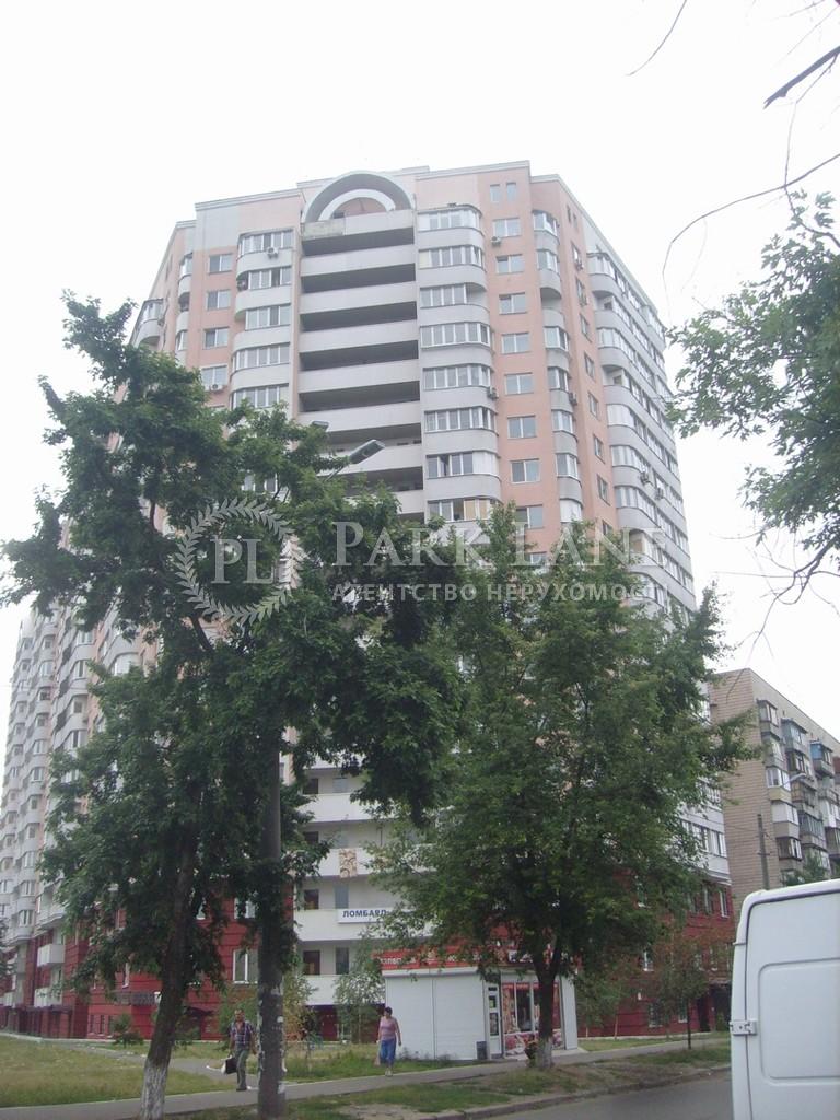 Офіс, вул. Бориспільська, Київ, R-24436 - Фото 1
