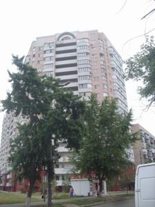 Коммерческая недвижимость, R-24436, Бориспольская, Дарницкий район