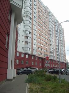 Квартира Z-1511699, Бориспольская, 6, Киев - Фото 2