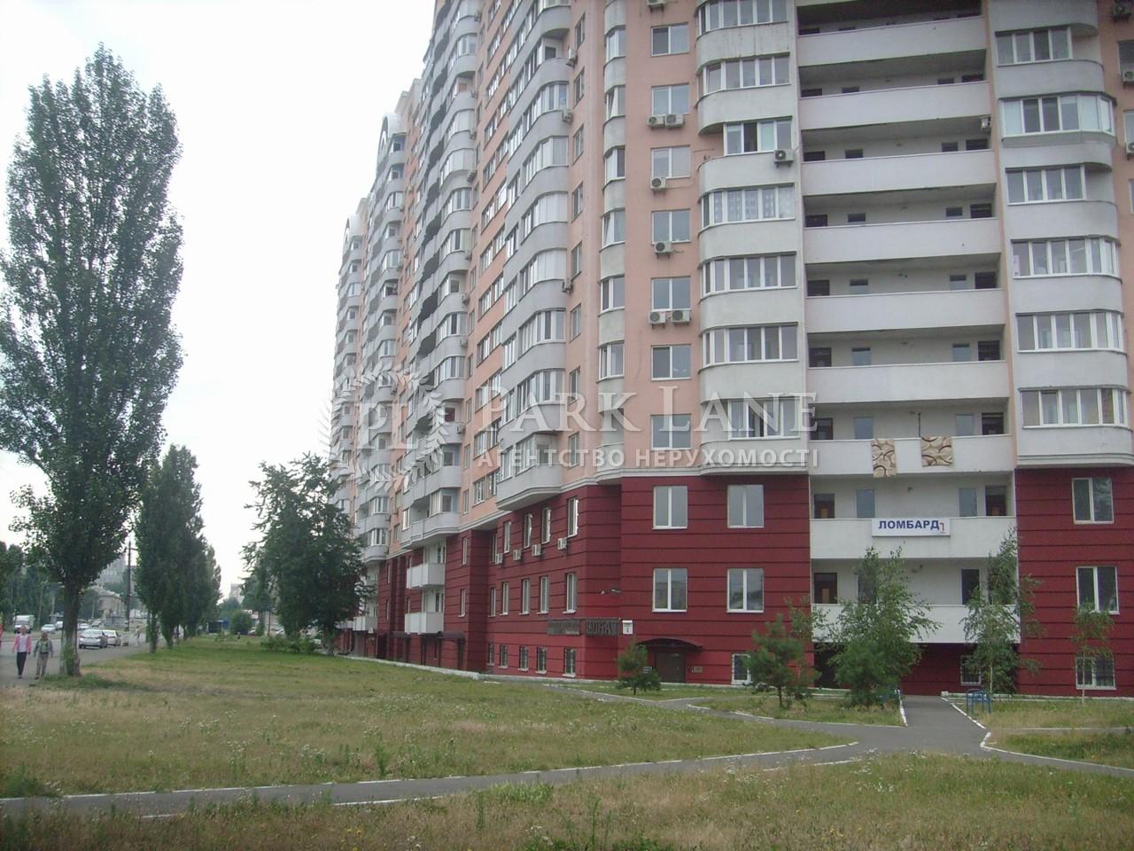 Офіс, вул. Бориспільська, Київ, R-24436 - Фото 5