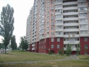 Квартира Z-1511699, Бориспольская, 6, Киев - Фото 3