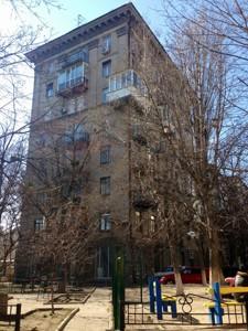 Коммерческая недвижимость, N-20862, Малоподвальная, Шевченковский район
