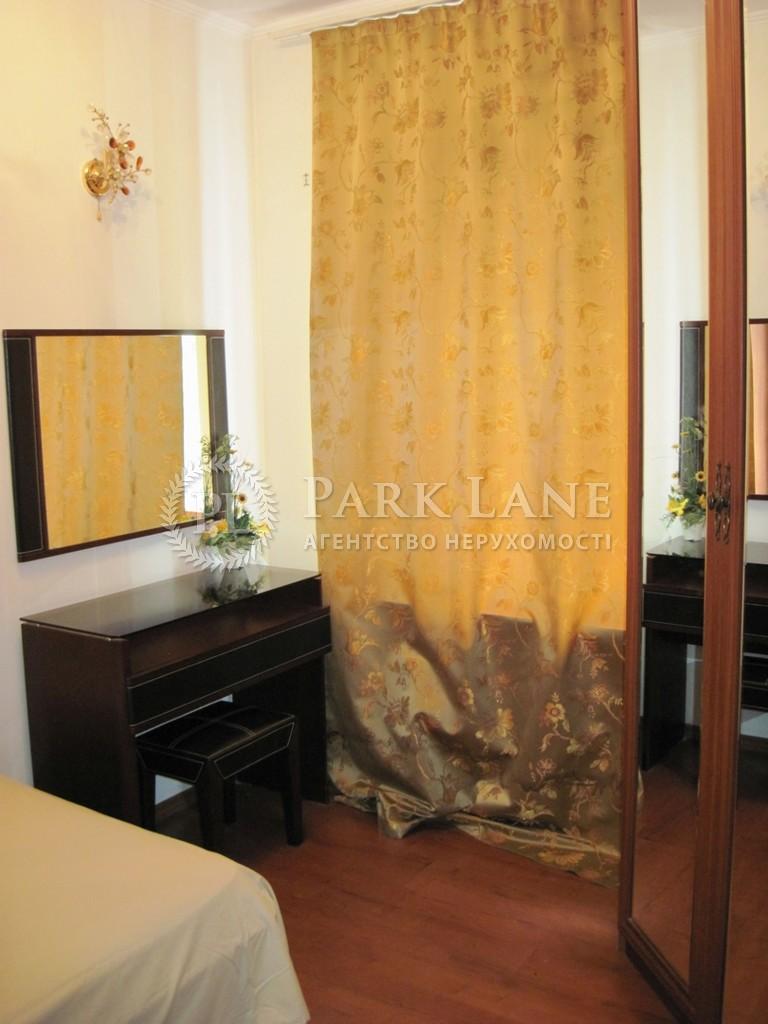 Квартира ул. Трехсвятительская, 3, Киев, Z-1368119 - Фото 6