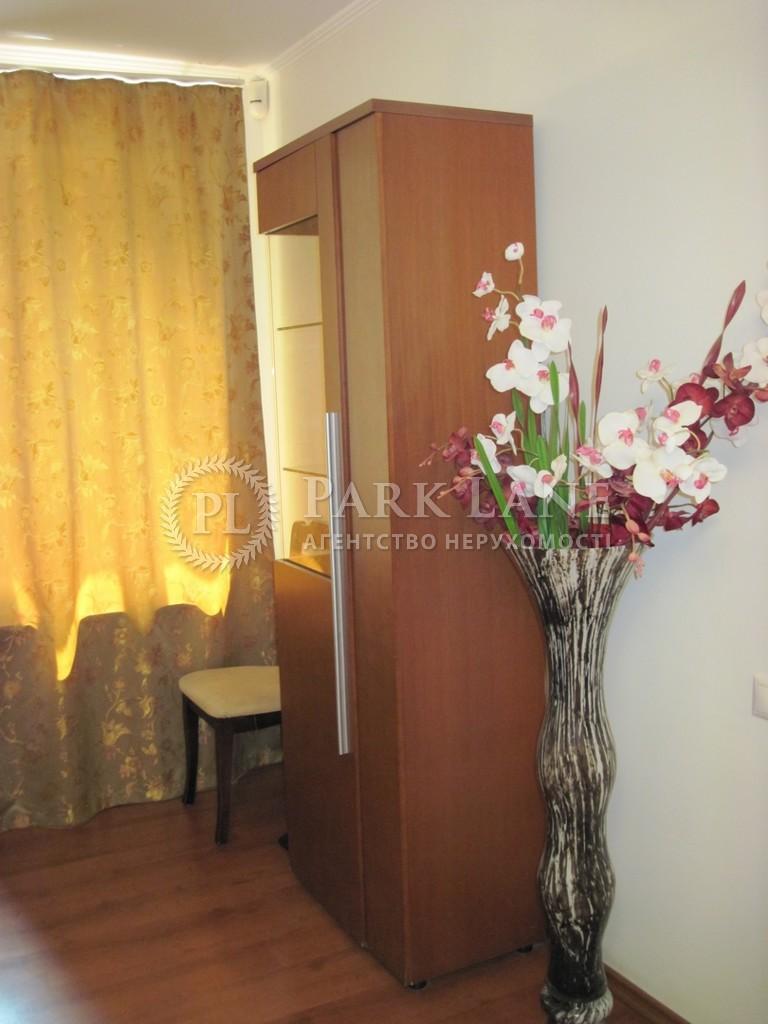 Квартира ул. Трехсвятительская, 3, Киев, Z-1368119 - Фото 7