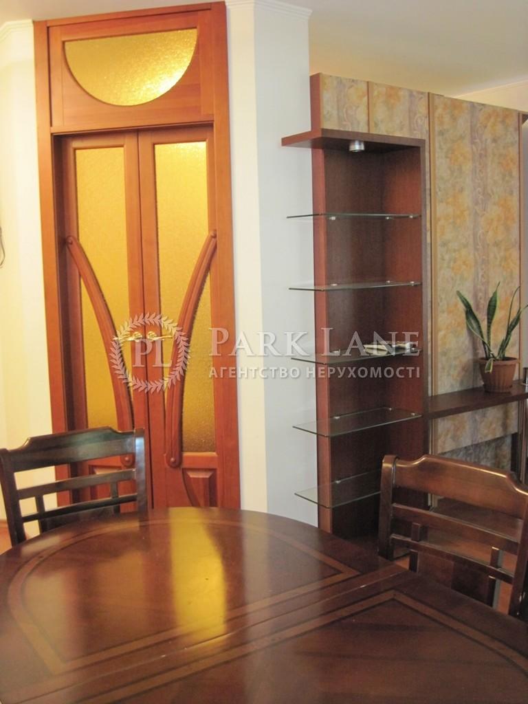 Квартира ул. Трехсвятительская, 3, Киев, Z-1368119 - Фото 10