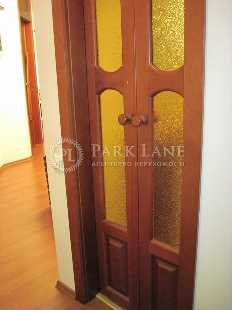 Квартира ул. Трехсвятительская, 3, Киев, Z-1368119 - Фото 16