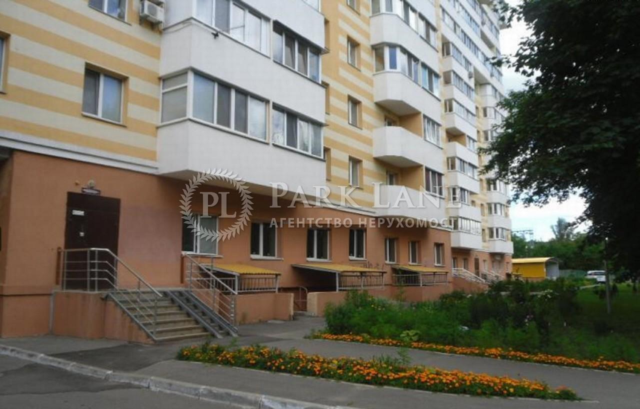 Квартира ул. Наумова Генерала, 66, Киев, Z-724288 - Фото 3