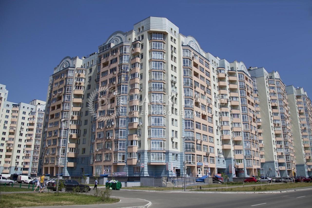 Квартира ул. Ломоносова, 54, Киев, M-38641 - Фото 11