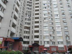 Квартира L-4654, Прилужная, 4/15, Киев - Фото 3