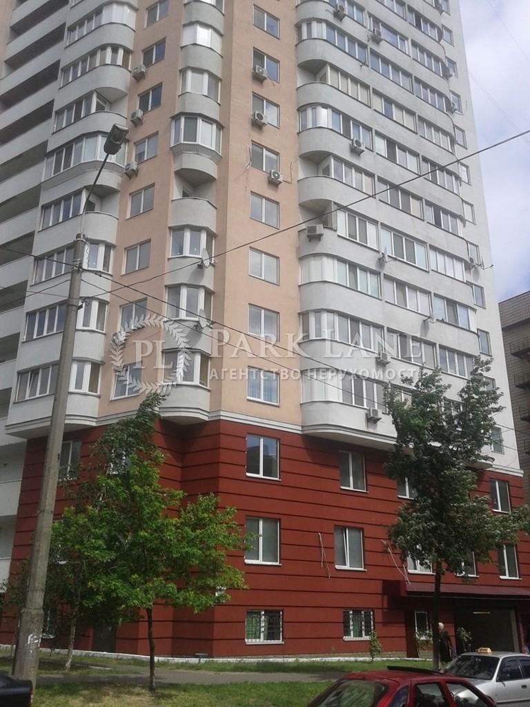 Офіс, вул. Бориспільська, Київ, R-24436 - Фото 6