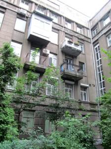 Нежилое помещение, K-29317, Институтская, Киев - Фото 4