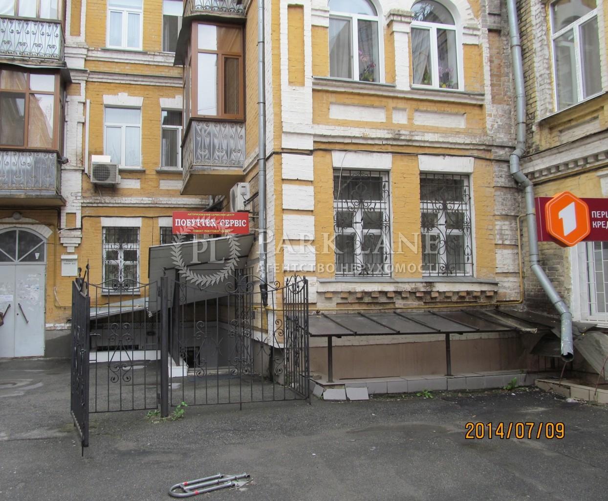 Квартира ул. Нижний Вал, 33г, Киев, J-21227 - Фото 34