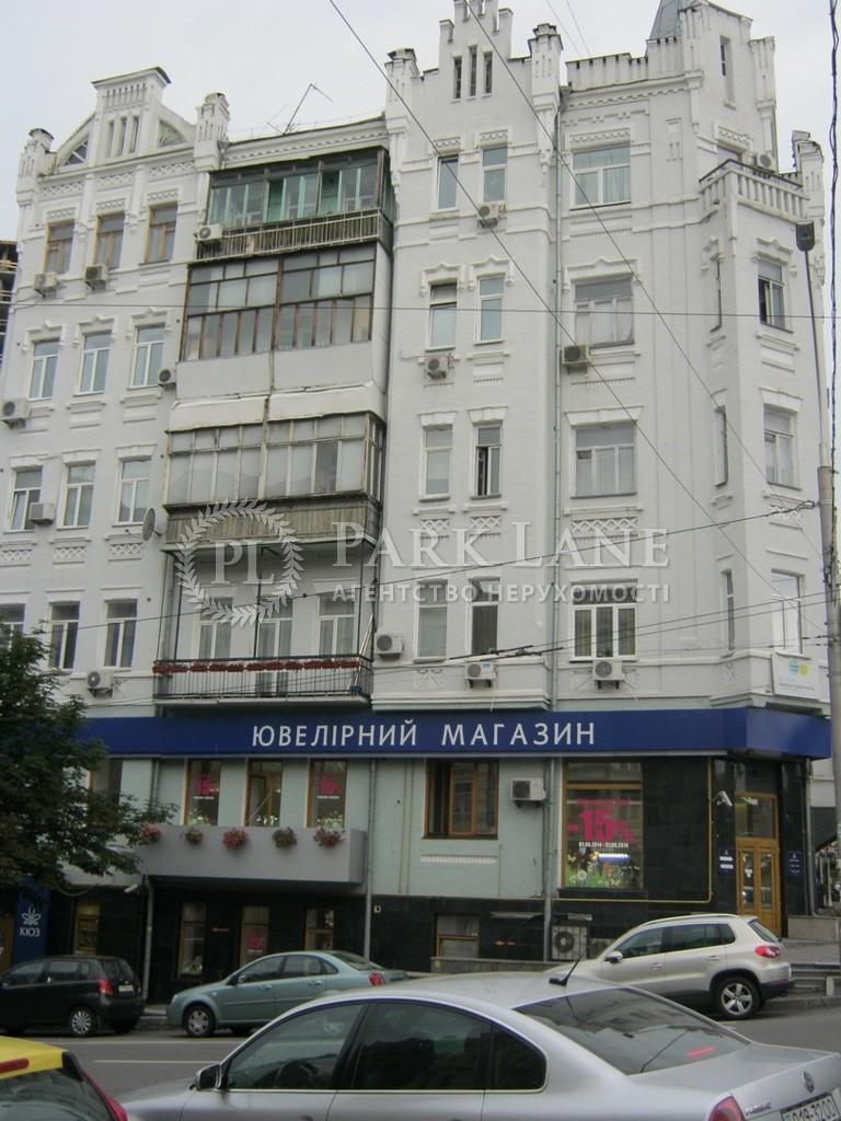 Квартира ул. Саксаганского, 33/35, Киев, Z-353208 - Фото 26