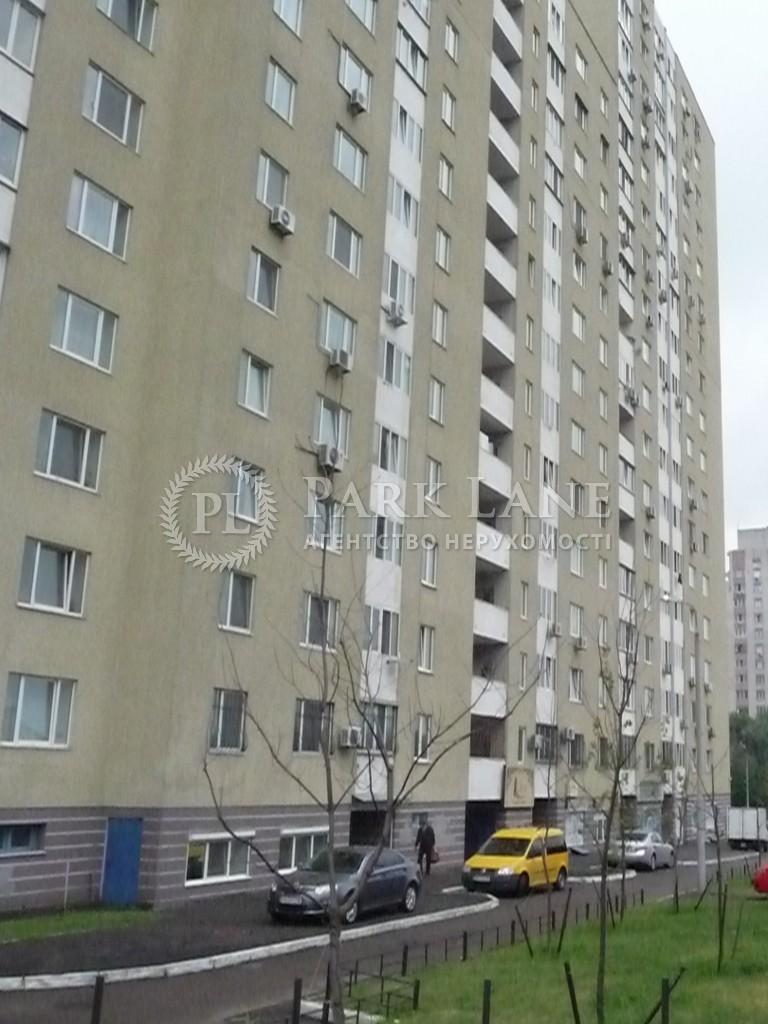 Квартира Харьковское шоссе, 58а, Киев, N-22894 - Фото 25