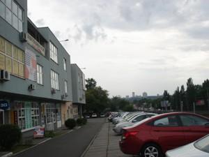 Коммерческая недвижимость, N-21132, Окипной Раиcы, Днепровский район