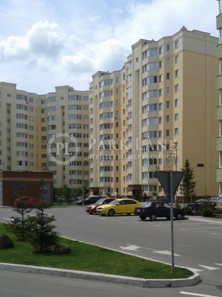 Квартира Z-777743, Боголюбова, 14, Софиевская Борщаговка - Фото 1