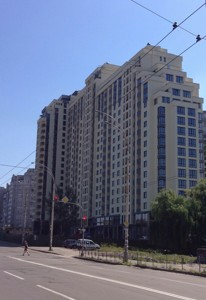 Квартира Z-1550088, Вильямса Академика, 19/14, Киев - Фото 2