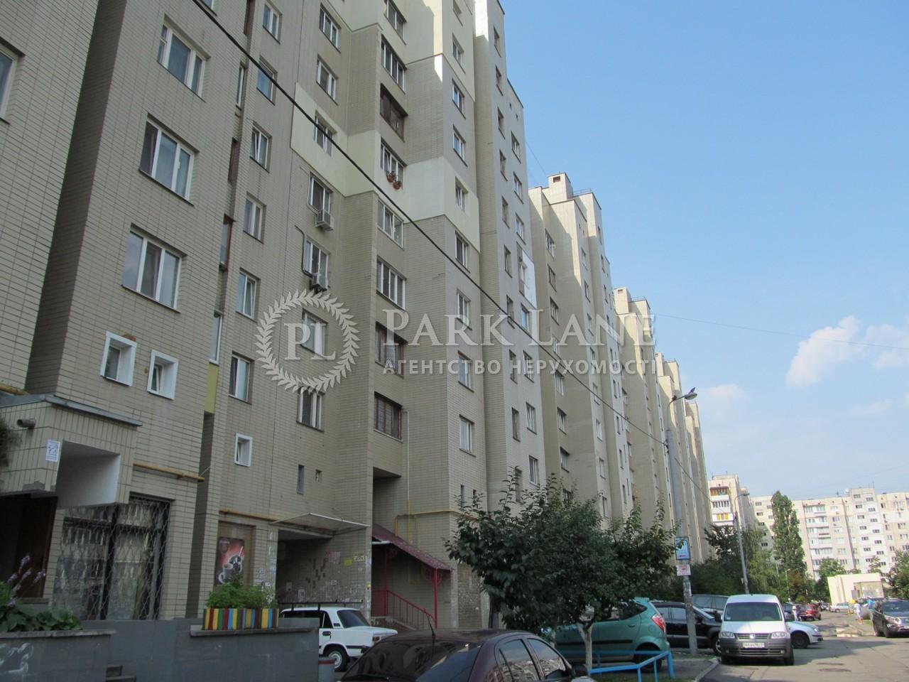 Квартира ул. Тимошенко Маршала, 19, Киев, Z-572708 - Фото 2