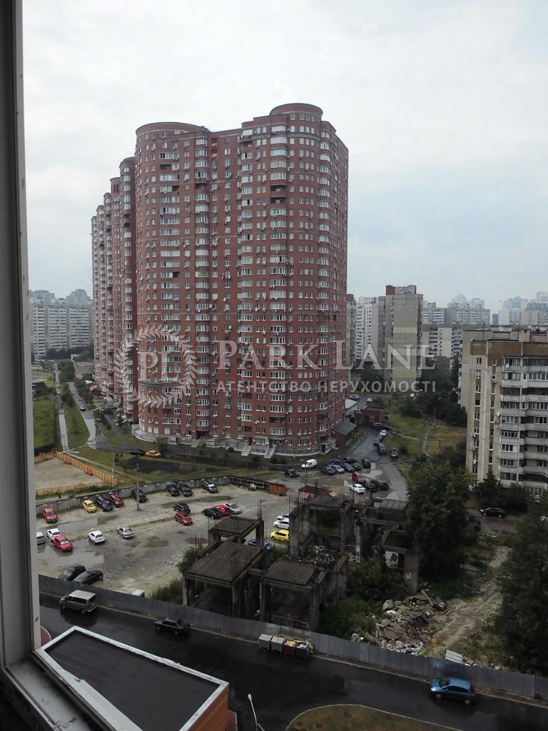 Квартира ул. Драгоманова, 40з, Киев, M-24082 - Фото 9