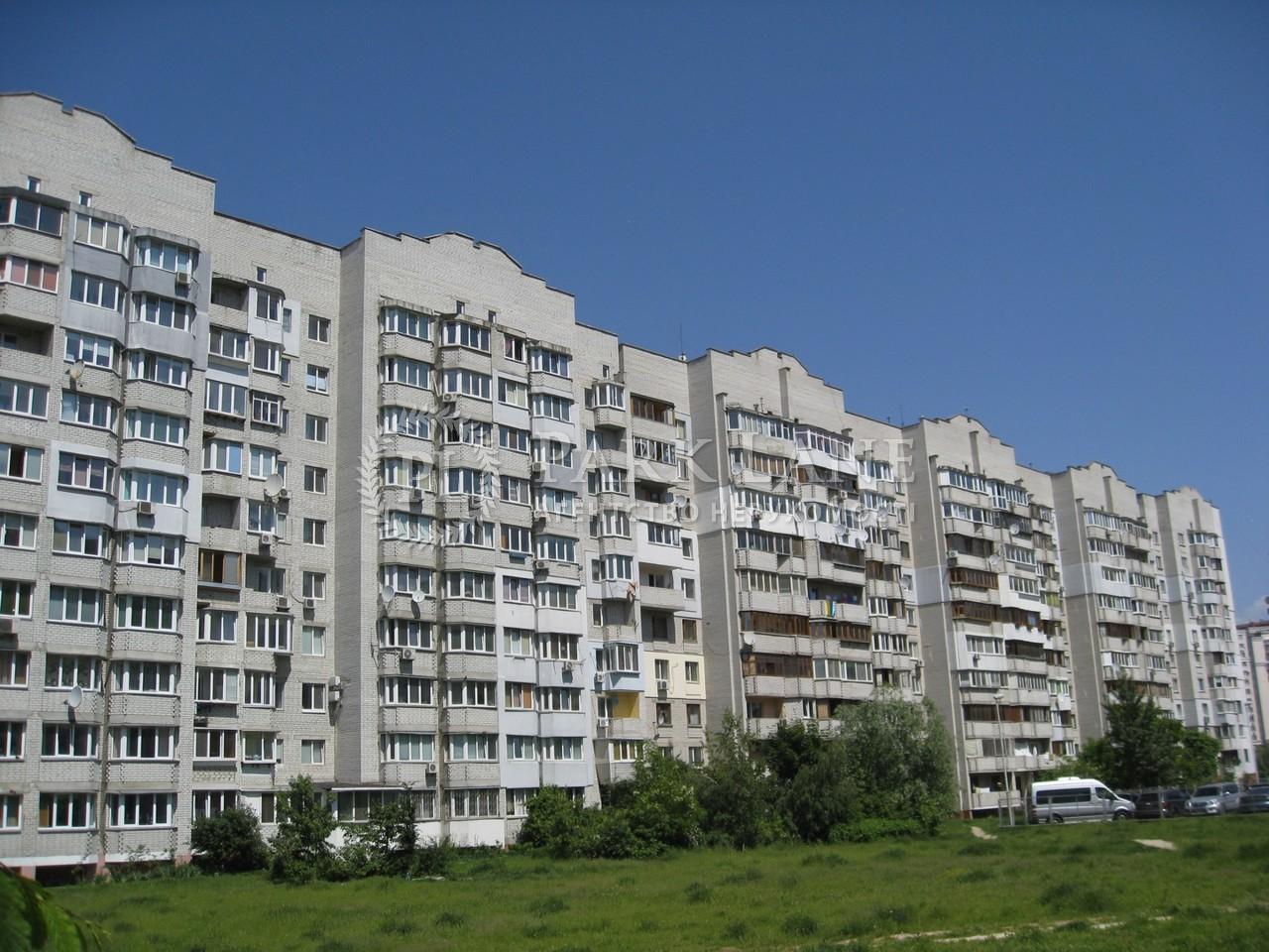 Квартира ул. Вильямса Академика, 9, Киев, Z-149760 - Фото 1