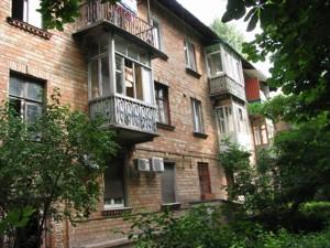 Квартира Z-921058, Вузовская, 3, Киев - Фото 2