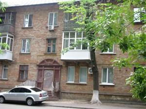 Квартира Z-921058, Вузовская, 3, Киев - Фото 1