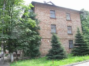 Квартира Z-921058, Вузовская, 3, Киев - Фото 3