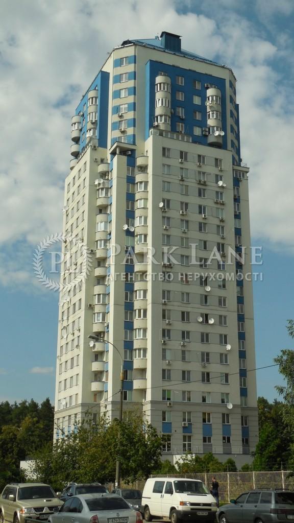 Квартира ул. Чаадаева Петра, 2в, Киев, R-9083 - Фото 3