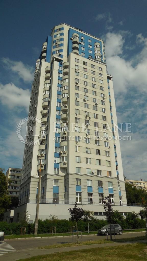 Квартира ул. Чаадаева Петра, 2в, Киев, R-9083 - Фото 4