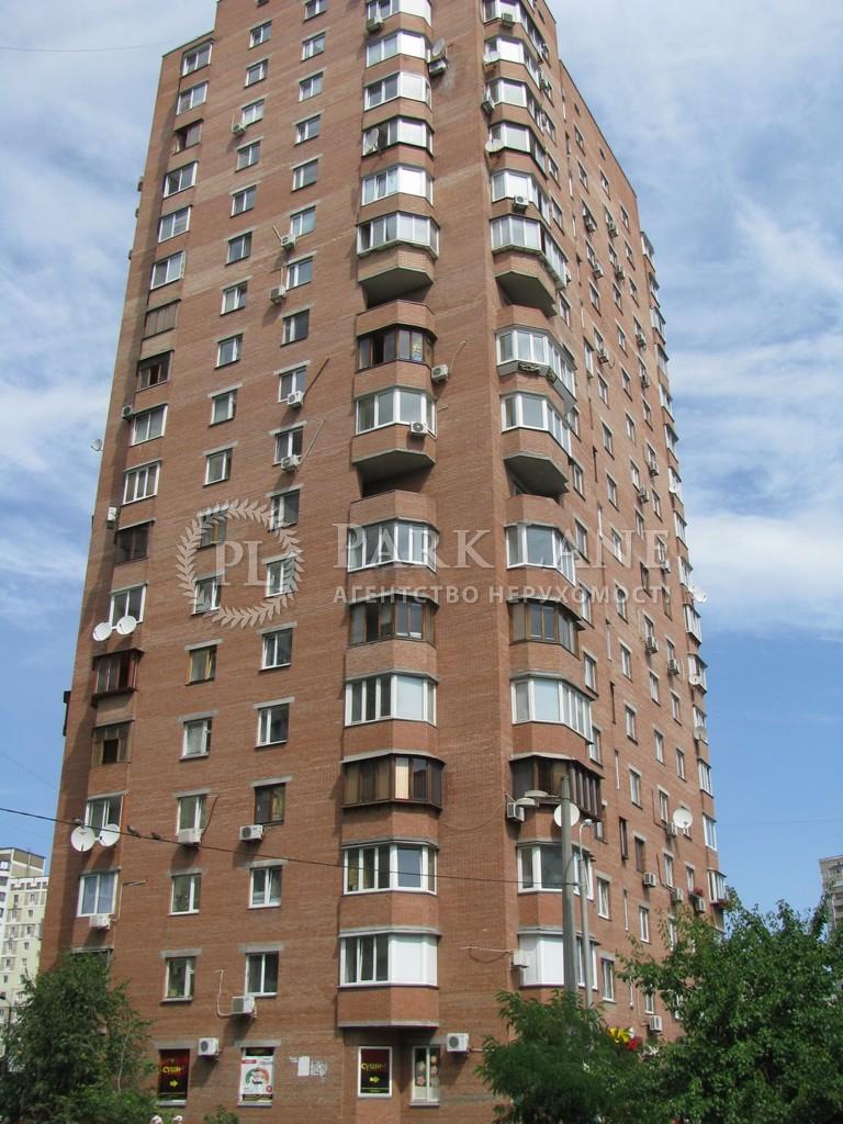Квартира ул. Ахматовой, 3, Киев, R-36371 - Фото 1
