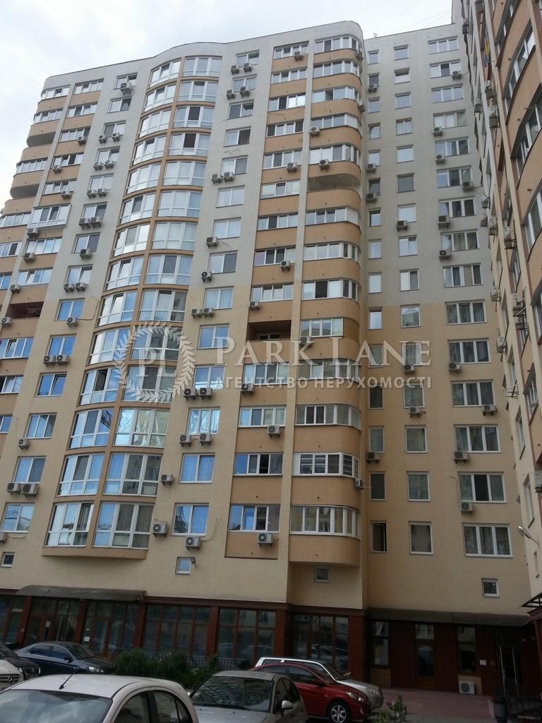 Квартира Лобановского просп. (Краснозвездный просп.), 150, Киев, Z-337288 - Фото 23