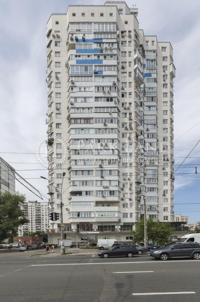 Квартира Героев Сталинграда просп., 53б, Киев, C-90438 - Фото 1