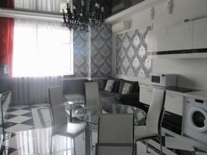 Квартира C-91443, Антоновича (Горького), 72, Киев - Фото 13