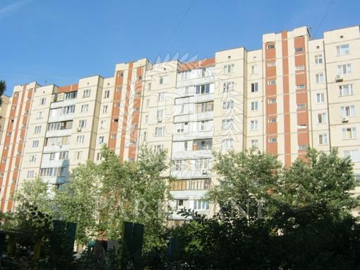Квартира, Z-1408264, 11