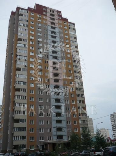 Квартира, Z-793279, 8