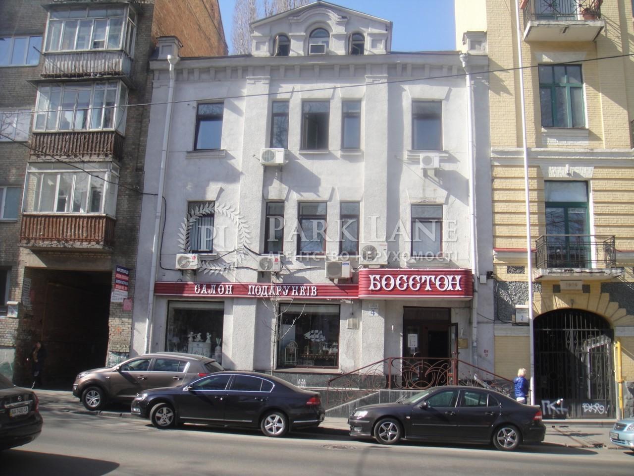 Нежитлове приміщення, X-4423, Гончара О., Київ - Фото 1