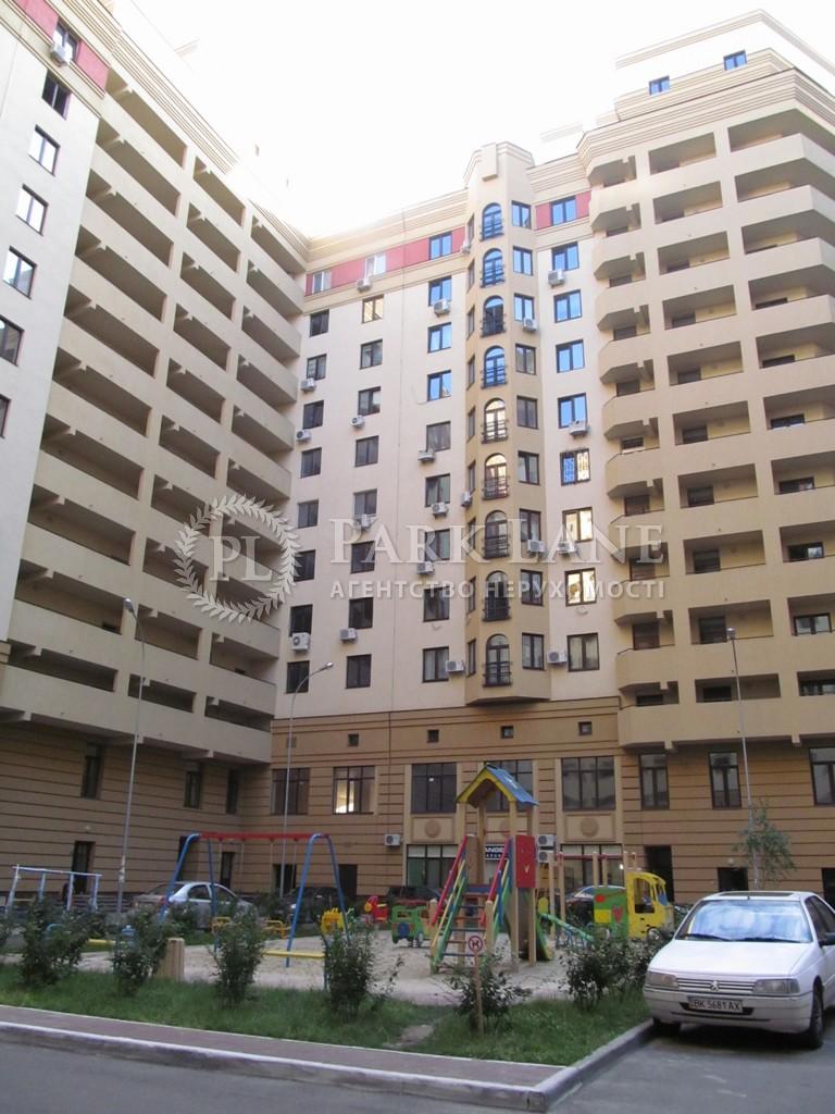 Квартира ул. Златоустовская, 52, Киев, Z-143300 - Фото 13