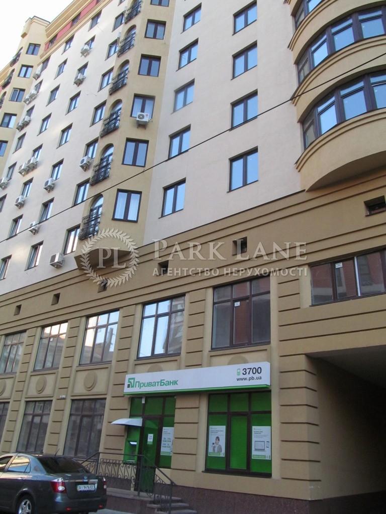 Квартира ул. Златоустовская, 52, Киев, Z-143300 - Фото 1